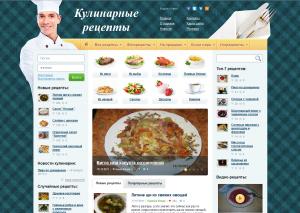 1328379925_mirgotovki_big-1